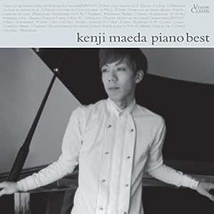 ピアノ・ベスト
