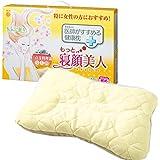 東京西川 枕 もっと寝顔美人 医師がすすめる健康枕 クリーム