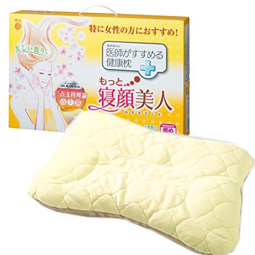 東京西川 枕 医師がすすめる健康枕