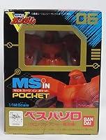MSinPocket モビルスーツインポケット 06.ベスパゾロ 1/144スケール