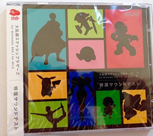 大乱闘スマッシュブラサーズ for Nintendo 3DS/ for Wii U   特選サウンドテスト