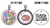 ガールズ&パンツァー ラバーチャームシリーズ ボコ + あんこうチーム (2個セット)