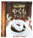澤井珈琲 コーヒー専門店 やくもブレンド ドリップバッグ 70杯分 セット