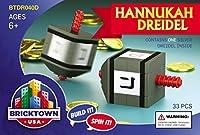 Hanukkah Dreidel /シルバー