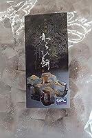 ジーエフシー 冷凍 わらび餅 ( 小豆 ) 1kg 大人気