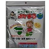 FS-JAPAN [ 石野商会 ] 携帯簡易トイレ ケイタイカンイトイレ01 3回分セット [ 品番 ] KTL-01
