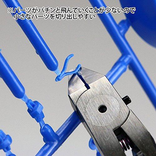 ゴッドハンド アルティメットニッパー5.0 プラモデル用工具 GH-SPN-120