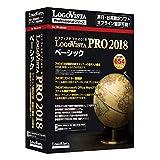 LogoVista PRO 2018 ベーシック