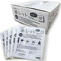 非常用トイレシート 紙レット100枚入り 非常用トイレ 携帯トイレ 携帯用トイレ