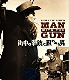 街中の拳銃に狙われる男[Blu-ray/ブルーレイ]