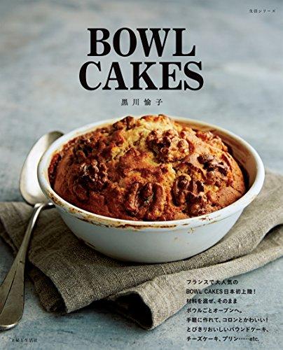 BOWL CAKES 生活シリーズ