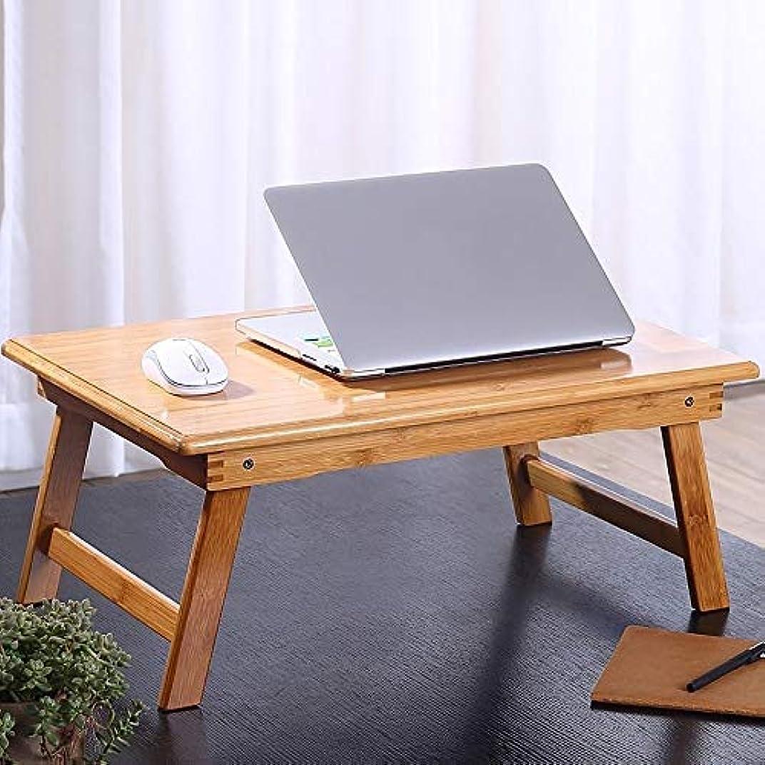 発揮する意欲アグネスグレイ折りたたみ式小型テーブル付きベッド、ノートパソコンの怠惰な机、朝食トレイテーブル、多機能 HuuWisseor22