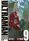 ULTRAMAN 第9巻