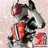 「さらば仮面ライダー電王 ファイナル・カウントダウン」オリジナルサウンドトラック