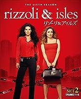 リゾーリ&アイルズ <シックス> 後半セット(2枚組/11~18話収録) [DVD]