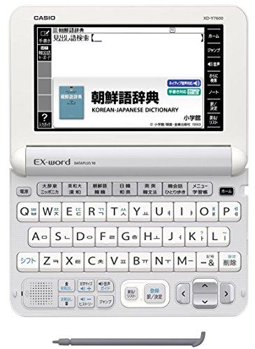 カシオ 電子辞書 エクスワード 韓国語モデル XD-Y7600 コンテンツ100