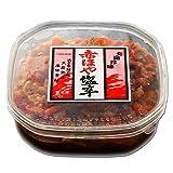 トナミ食品工業株式会社 赤ホヤ塩辛 500g