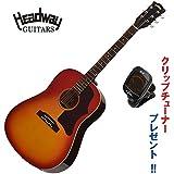 ヘッドウェイ ラウンドショルダー/J-type HEADWAY HJ-35 VCS(ヴィンテージチェリーサンバースト) / アコースティックギター   クリップチューナー・プレゼント