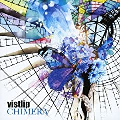 vistlip「System down」の歌詞を収録したCDジャケット画像