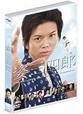 愛と青春のドラマスペシャル 姿三四郎 [DVD]