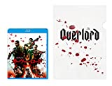 【Amazon.co.jp限定】オーヴァーロード ブルーレイ&DVDセット (2枚組)(オリジナルA4クリアファイル付) [Blu-ray]