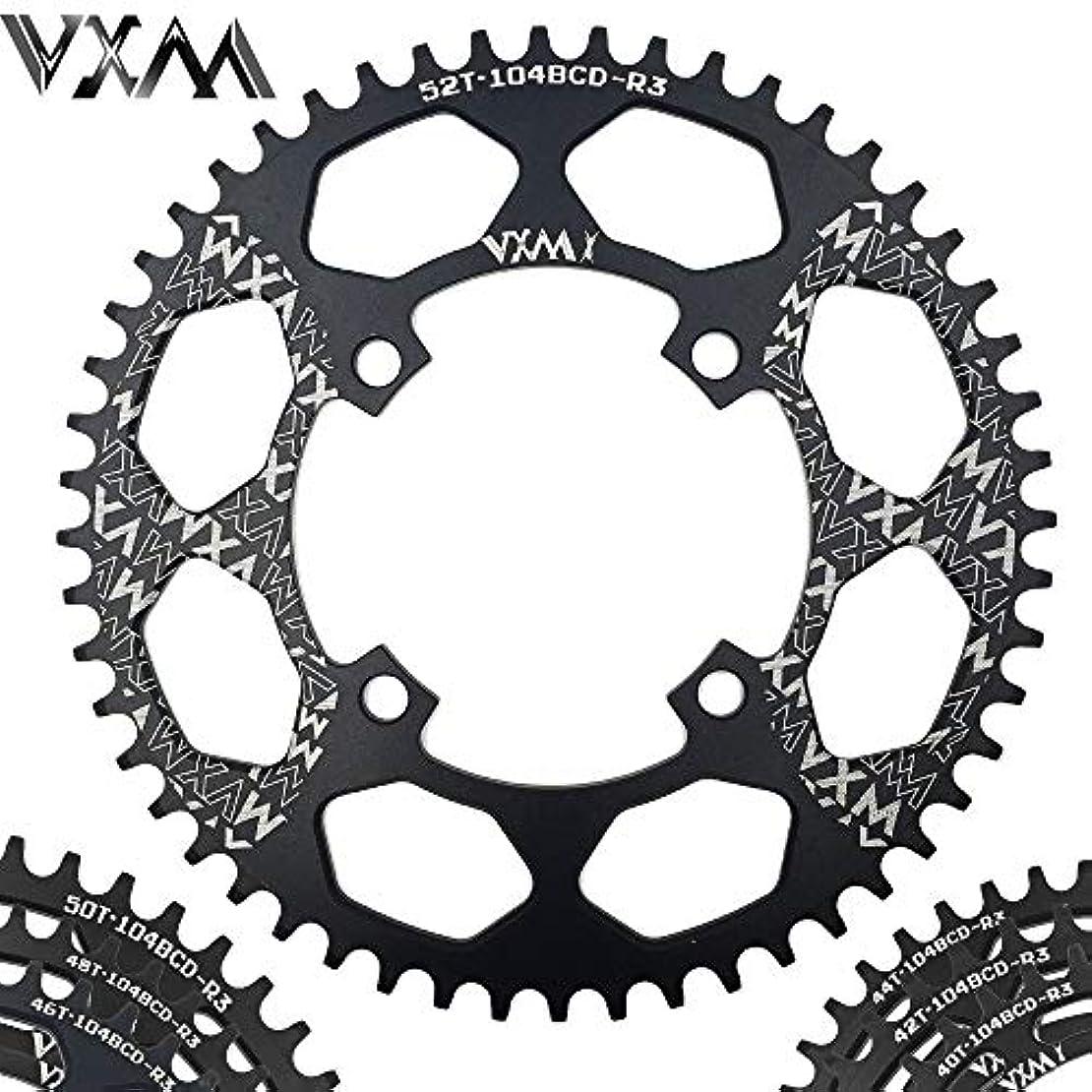 祖母以前は肉Propenary - Bicycle Aluminum Chainring 104BCD 40T 42T 44T 46T 48T 50T 52T Mountain Bicycle Chainwheel Bike Crankset Bicycle Parts [ 104BCD 44T ]