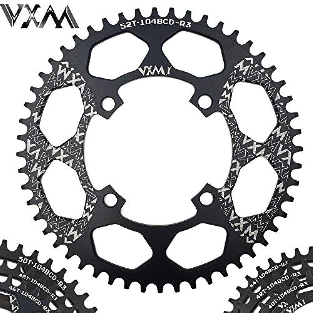 抜本的な団結細断Propenary - Bicycle Aluminum Chainring 104BCD 40T 42T 44T 46T 48T 50T 52T Mountain Bicycle Chainwheel Bike Crankset...