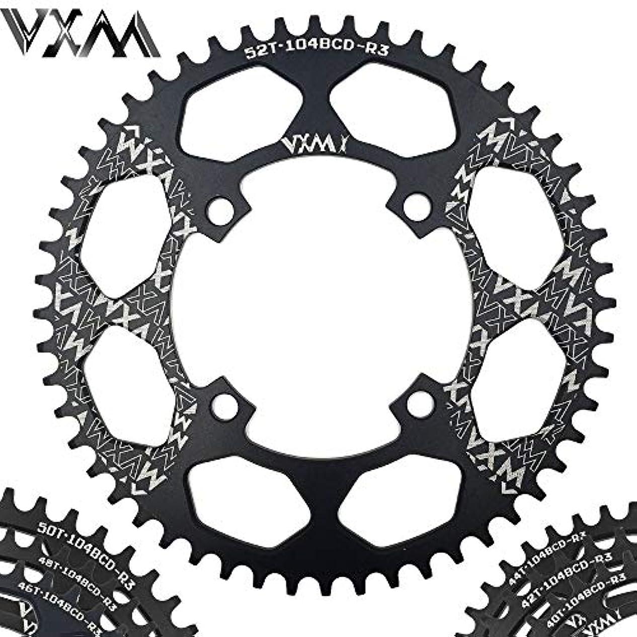 単に帰する腹Propenary - Bicycle Aluminum Chainring 104BCD 40T 42T 44T 46T 48T 50T 52T Mountain Bicycle Chainwheel Bike Crankset Bicycle Parts [ 104BCD 50T ]