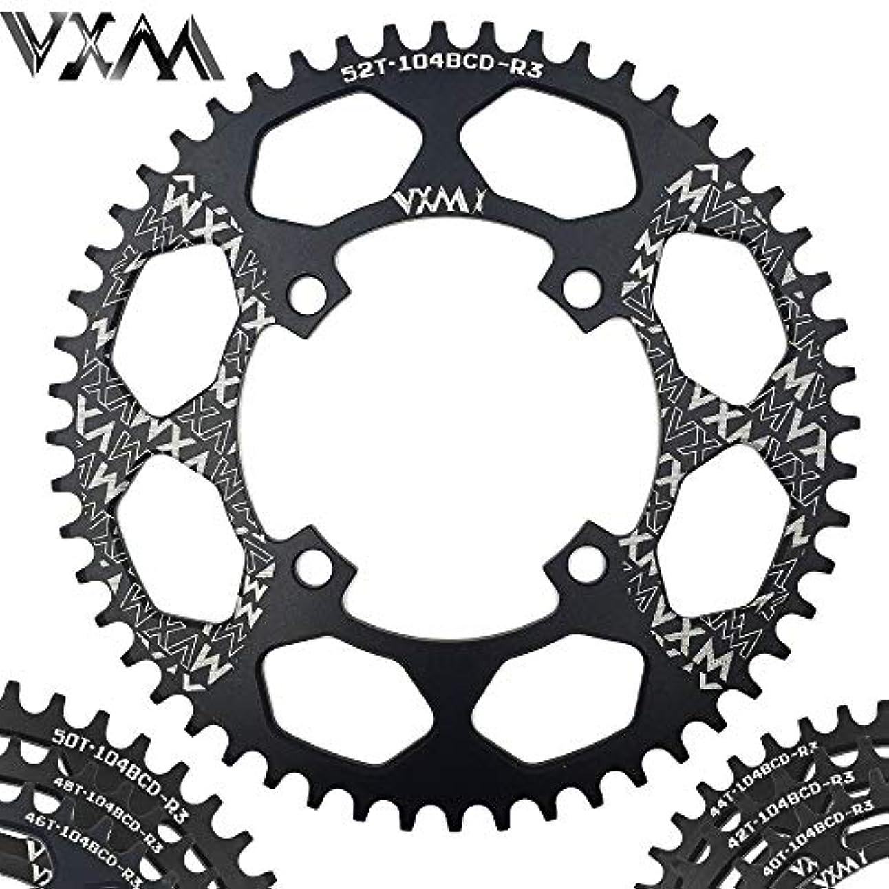 頭曲げる空港Propenary - Bicycle Aluminum Chainring 104BCD 40T 42T 44T 46T 48T 50T 52T Mountain Bicycle Chainwheel Bike Crankset Bicycle Parts [ 104BCD 42T ]