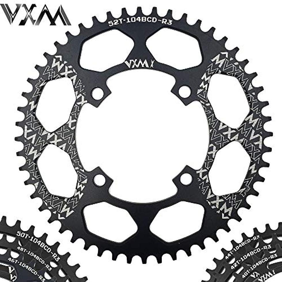 幻滅するつぶすパーチナシティPropenary - Bicycle Aluminum Chainring 104BCD 40T 42T 44T 46T 48T 50T 52T Mountain Bicycle Chainwheel Bike Crankset...