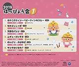 2019 はっぴょう会(1) おやこのサイン~ベビーサインのうた~ 画像