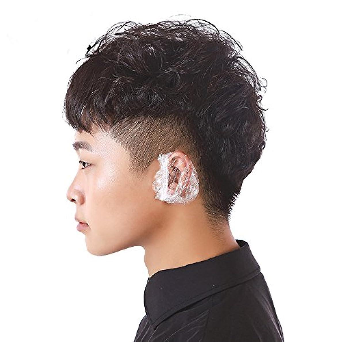 上記の頭と肩アッティカスライナーSincerestore イヤーキャップ 使い捨て 簡単 装着 透明 毛染め 100個入り (ホワイト)