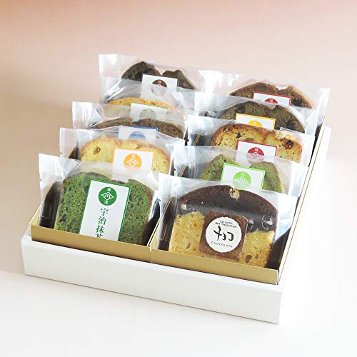 ホワイトデー 自家製 いせぶら パウンドケーキ 詰め合わせ 川本屋茶舗 (10個入り)