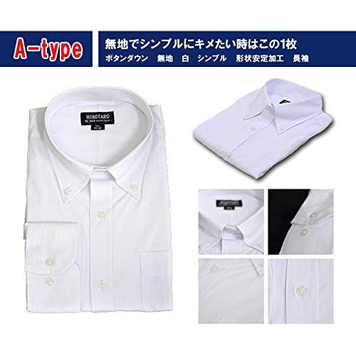 ボタンダウンワイシャツ「彦太郎(形状安定加工付)」【IT】【tm】Lサイズ(41-84)A-type(#9894870)【長袖 シャツ ビジネス カッターシャツ 形状安定 ノーアイロン 服 形状記憶 メンズ】