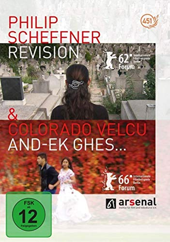 Revision & And-Ek Ghes... 2 DVDs