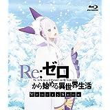 Re:ゼロから始める異世界生活 Memory Snow 通常版