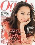 Oggi (オッジ) 2010年 06月号 [雑誌]
