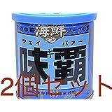 【2個セット】海鮮ウェイパー(味覇)250g 1缶 海鮮味覇