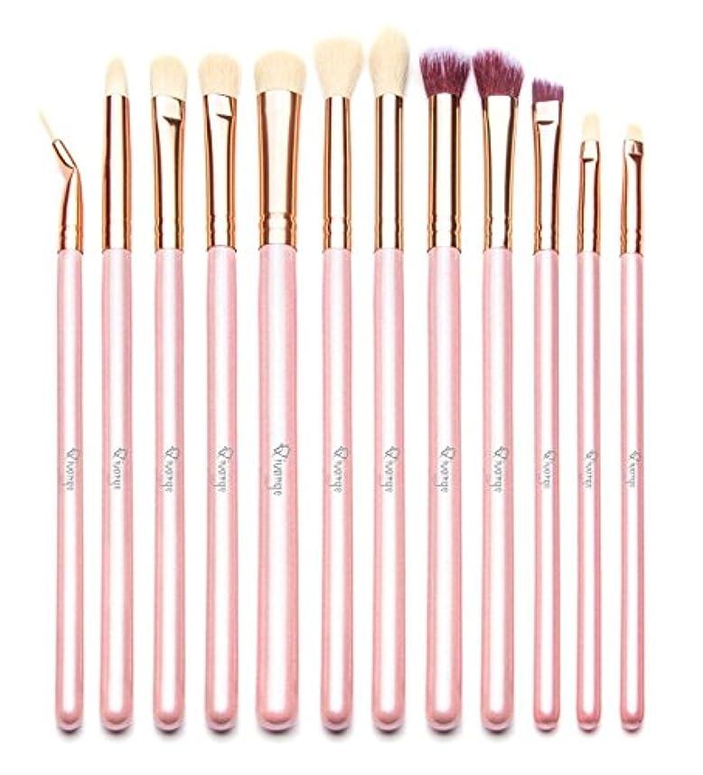 Qivangeアイシャドウブラシ 12本セット 可愛いメイクブラシ 手柄キラキラ 化粧筆 化粧ポーチ付き 旅行に便利(ピンク) …