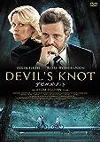 デビルズ・ノット[DVD]