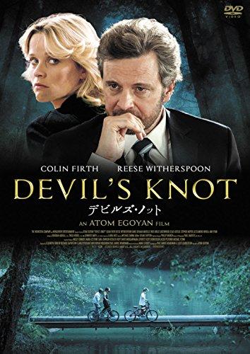 デビルズ・ノット [DVD]の詳細を見る
