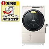 日立 11.0kg ドラム式洗濯乾燥機【左開き】シャンパンHITACHI ビックドラムスリム BD-SV110AL-N