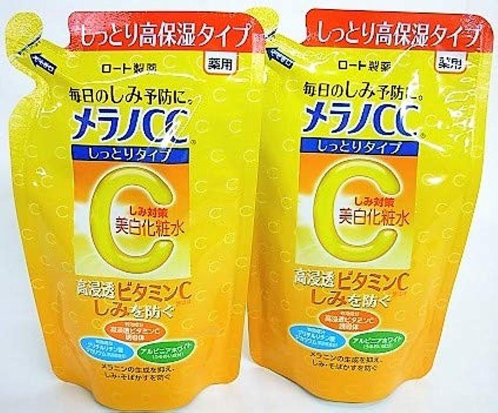 分泌するシフトメッセンジャー[2個セット]メラノCC 薬用しみ対策美白化粧水 しっとりタイプ つめかえ用 170mL入り×2個