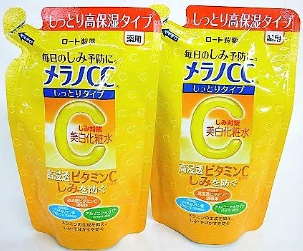 報酬団結するシンカン[2個セット]メラノCC 薬用しみ対策美白化粧水 しっとりタイプ つめかえ用 170mL入り×2個