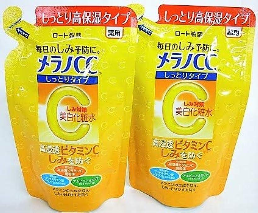 小康クリーム矛盾[2個セット]メラノCC 薬用しみ対策美白化粧水 しっとりタイプ つめかえ用 170mL入り×2個