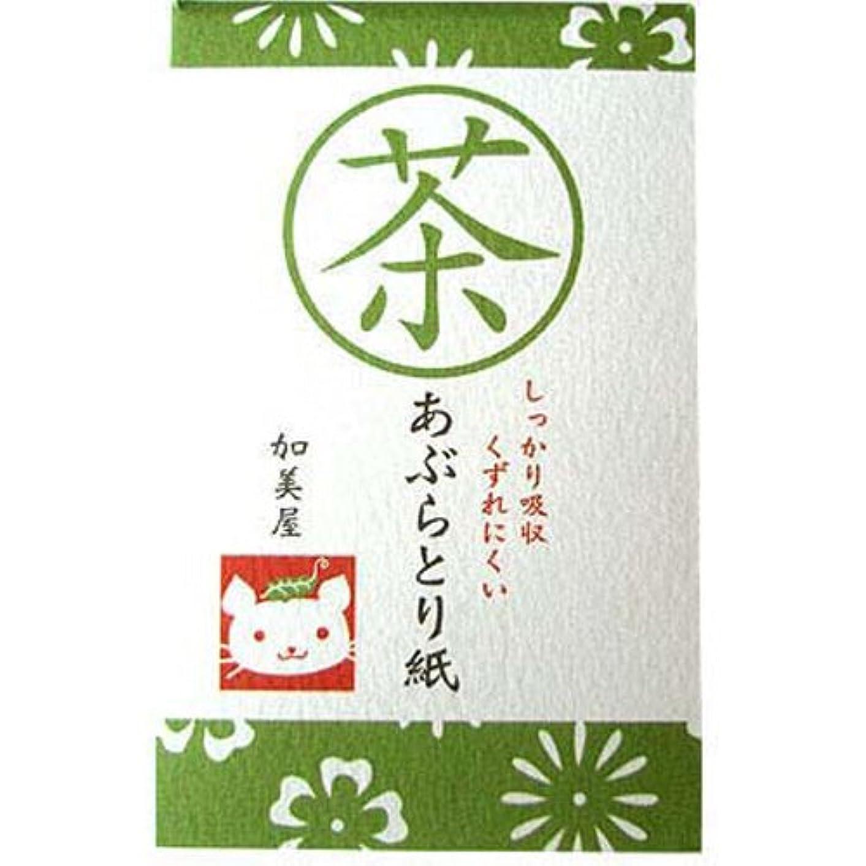 全能松の木交通渋滞あぶらとり紙 お茶