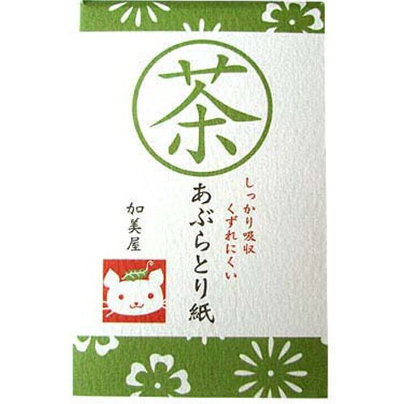 幻想設計フラスコあぶらとり紙 お茶