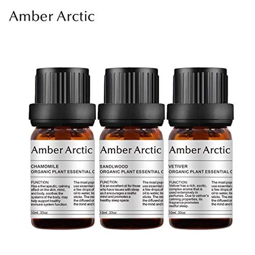平衡が欲しい不均一Amber Arctic ジャスミン サンダル ウッド カモミール 精油 セット、 ディフューザー - 3×10 ミリリットル 用 100% 純粋 天然 アロマ エッセンシャル オイル