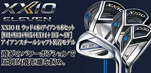 DUNLOP(ダンロップ) XXIO11 ゼクシオ11 ゼクシオ イレブン メンズ ゴルフクラブセット ウッド4本+アイアン8本セット [アイアンスチールシャフト] ネイビー メンズ ゴルフクラブ フルセット