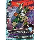 フューチャーカード バディファイト/友情の守護者 バルバトス/ブースター 第2弾「サイバー忍軍」(BF-BT02)/シングルカード